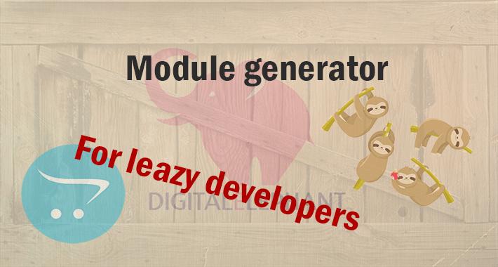 Генератор модулей